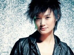 China's Chris Lee brings 'Wildness' to London in 2013 - Tickets